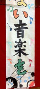 2012-03-15T12_06_45-a0e2d.jpg
