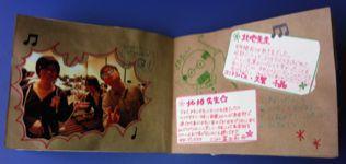 2012-04-07T15_50_45-dcfb2.jpg