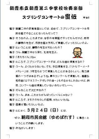 201301.jpg
