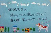 2014-01-25T16_46_42-9e59d.jpg