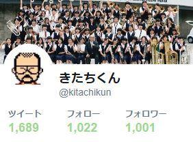 ツイッター1001.jpg