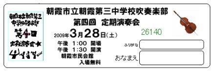 新しい画像 (3).jpg