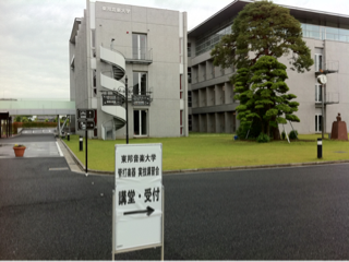 iphone/image-20120616174632.png