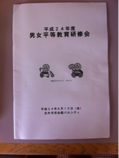 iphone/image-20120811092131.png