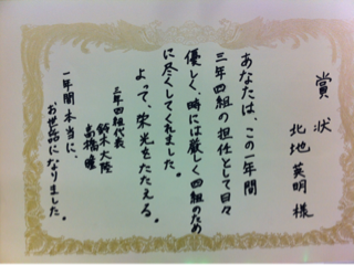 iphone/image-20130314161328.png