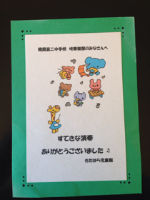 iphone/image-20131216102644.png
