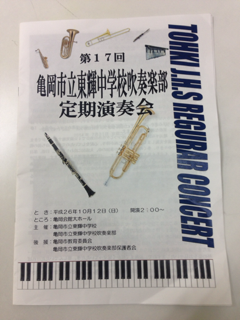 iphone/image-20141028102233.png