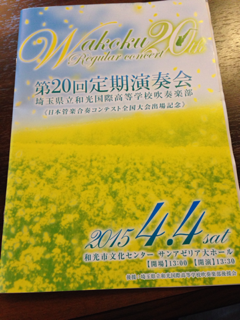 iphone/image-20150404160640.png
