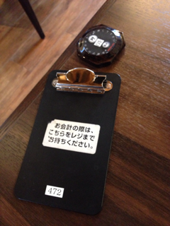 iphone/image-20150404162249.png