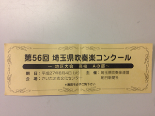 iphone/image-20150805110046.png