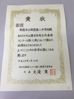 iphone/image-20160111114149.png