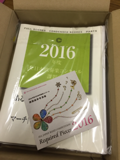 iphone/image-20160130162247.png