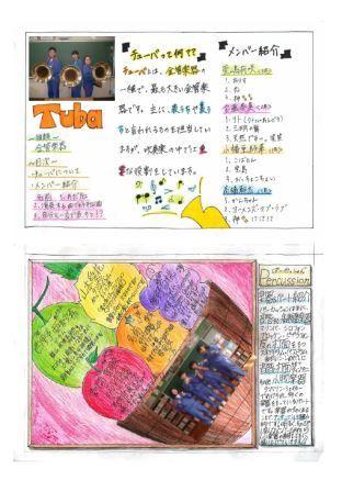 part3.jpg