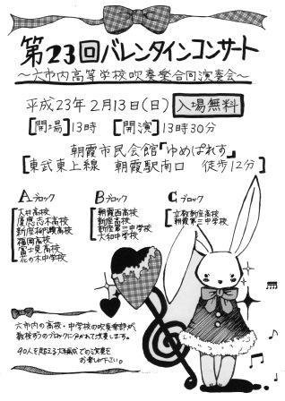 pdf264.jpg