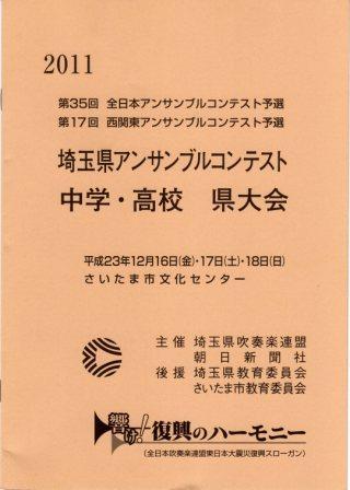 pdf338.jpg