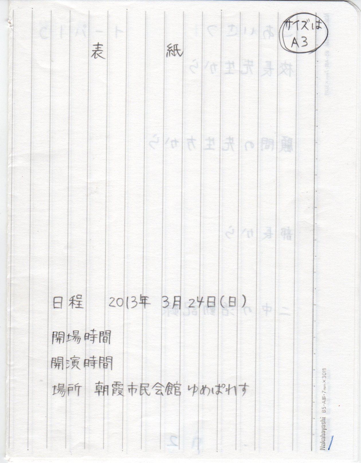 pdf439.jpg