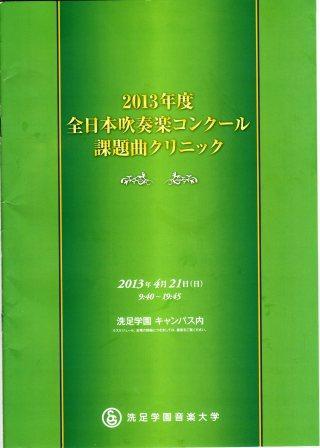 pdf440.jpg