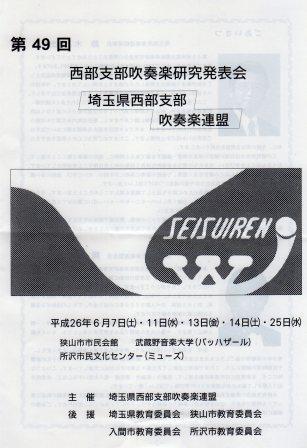 pdf528.jpg