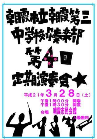 poster09.jpg