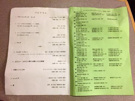 20170329033446-1972567.JPG