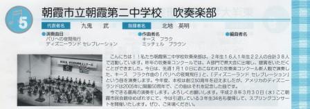 スキャン_20160119 (2).jpg