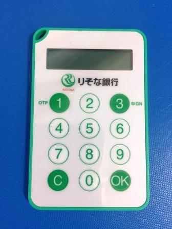 IMG-3390.JPG