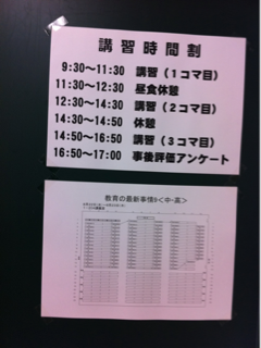 iphone/image-20120830170318.png