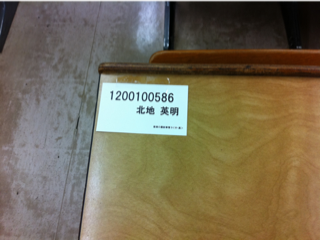 iphone/image-20120831084250.png