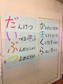 iphone/image-20130912101235.png