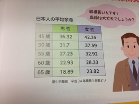 iphone/image-20131122141900.png