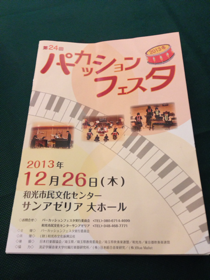 iphone/image-20131226151136.png