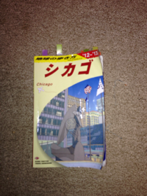 iphone/image-20140113154608.png