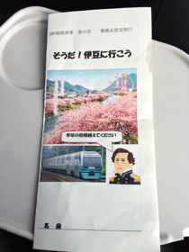 iphone/image-20140222194122.png