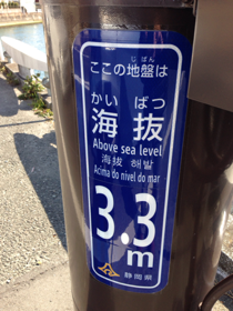 iphone/image-20140223140710.png