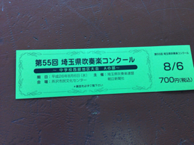 iphone/image-20140804160732.png