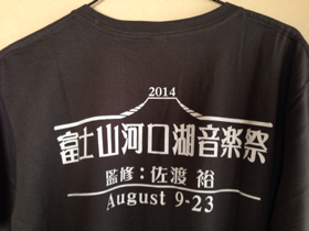 iphone/image-20140819081030.png