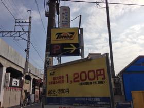 image-20140819150824.png