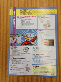 iphone/image-20140906115420.png