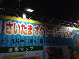iphone/image-20140927085259.png