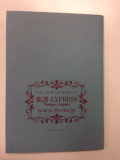 iphone/image-20150109223438.png