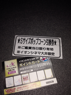 iphone/image-20150904114022.png