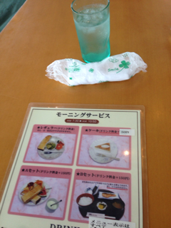 iphone/image-20150907133212.png