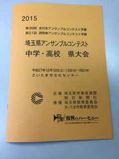 iphone/image-20151213091554.png