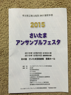 iphone/image-20151226005809.png