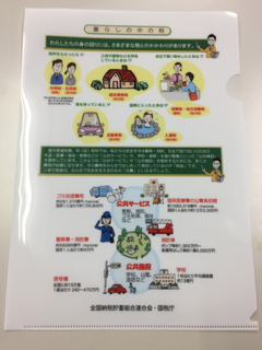 iphone/image-20161130171404.png